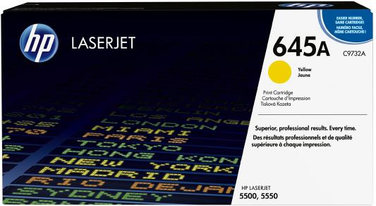 Тонер-картридж HP C9732A yellow for Color LaserJet 5500 hp ce742a 307a yellow тонер картридж для color laserjet cp5225