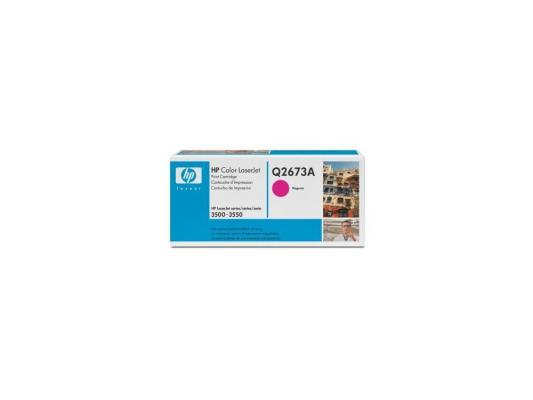 Тонер-картридж HP Q2673A magenta for Color LaserJet 3500/3700 картридж для принтера hp 128a ce323a laserjet print cartridge magenta