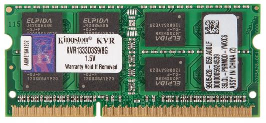 Оперативная память SO-DIMM DDR3 Kingston 8Gb (pc-10600) 1333MHz (KVR1333D3S9/8G)