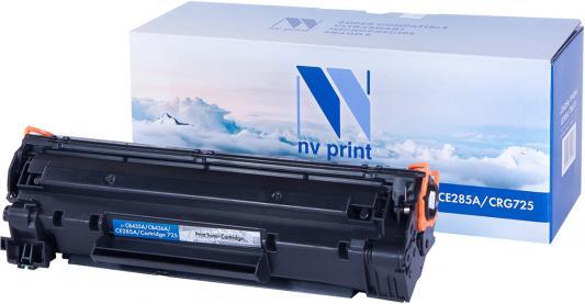 Картридж NV-Print NV-725 для Canon i-SENSYS LBP6000B i-SENSYS LBP6000B i-SENSYS LBP6020 i-SENSYS LBP6020B i-SENSYS LBP6030 i-SENSYS LBP6030B i-SENSYS LBP6030W i-SENSYS MF3010 1600стр Черный