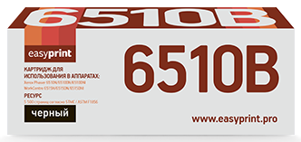 Тонер-картриджEasyPrintLX-6510BдляXerox Phaser 6510N/WorkCentre 6515 (5500стр.) черный, с чипом 106R03488 тонер картридж easyprint lx 3610 для xerox phaser 3610n 3610dn workcentre 3615dn 14100 стр с чипом 106r02723