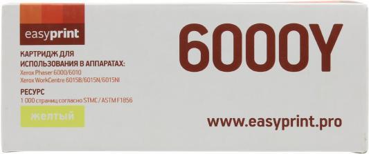 Тонер-картридж EasyPrint LX-6000Y для Xerox Phaser 6000/6010N/WorkCentre 6015 (1000 стр.) желтый, с чипом 106R01633 тонер картридж easyprint lx 3610 для xerox phaser 3610n 3610dn workcentre 3615dn 14100 стр с чипом 106r02723