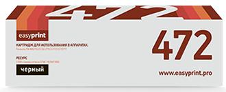 Тонер-картридж EasyPrint LP-472 для Panasonic KX-MB2110RU/2117RU/2130RU/2137RU/2170RU/2177RU (2000 стр.)