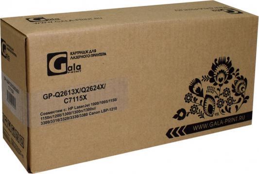 Фото - Картридж GP-Q2613X/Q2624X/C7115X для принтеров HP LJ 1000/1005/1200/1300/1150/1150n/1300/1300n/1300xi/3300/3310/3320/3330/3380 Canon LBP-1210 4000 копий GalaPrint картридж easyprint lh 92a для hp canon laserjet 1100 laserjet 3200 laser shot lbp810 laser shot lbp 1120 2500стр черный