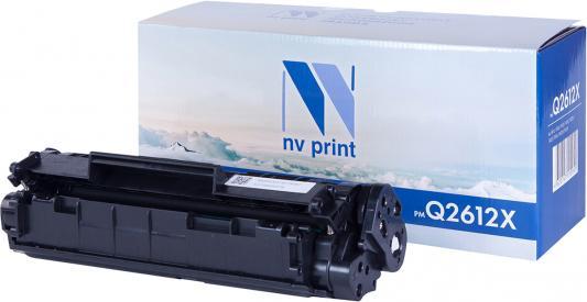 Картридж NVP совместимый NV-Q2612X для HP LaserJet M1005/1010/1012/1015/1018/1020/1022/M1319f/3015/3020/3030/3050/3050z (3000k)