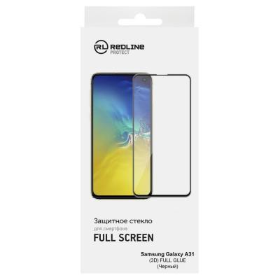 Защитное стекло для экрана Redline Samsung Galaxy A31 3D 1шт. (УТ000020416)