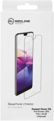 Защитное стекло для экрана Redline Honor 9A 3D 1шт. (УТ000021013)