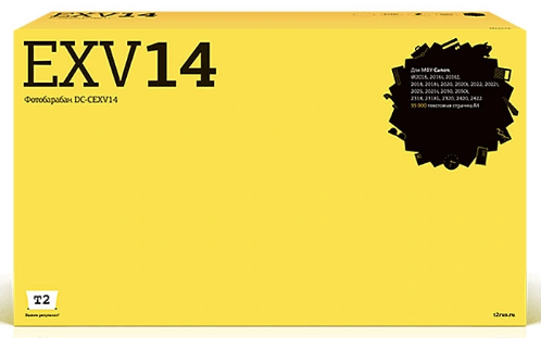 DC-CEXV14 Фотобарабан T2 для Canon iR2016/2016i/2016J/2018/2018i/2020/2020i/2022/2022i/2025/2025i/2030/2030i/2318/2318L/2320/2420/2422 (55 000стр.)