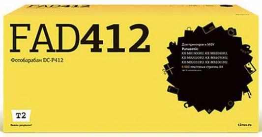 Фото - DC-P412 Фотобарабан T2 для Panasonic KX-MB1900RU/2000RU/2020Ru/2030RU/2051RU/2061RU (6000стр.) фотобарабан panasonic kx fad412a7 для panasonic kx mb2000 kx mb2010 kx mb2020 kx mb2030 6000стр черный
