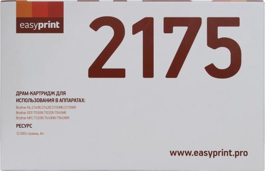 Драм-картридж EasyPrint DB-2175 для Brother HL-2140R/2142R/2150NR/2170WR/DCP-7030R/7032R/7040R/7045NR/MFC-7320R/7440NR/7840WR (12000 стр.) DR-2175 драм картридж easyprint db 3400 для brother hl l5000 5200 dcp l5500 mfc l5700 6800 50000 стр dr 3400