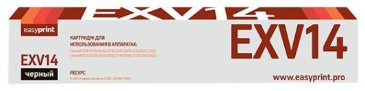 Драм-картридж EasyPrint DC-EXV14 для Canon iR2016/2016i/2016J/2018/2018i/2020/2020i/2022/2022i/2025/2025i/2030/2030i/2318/2318L/2320/2420/2422 (55000 стр.)