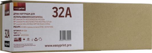 Фото - Фотобарабан EasyPrint DH-32A для HP LaserJet Pro M203dn/M203dw/M227fdw/M227sdn/M206dn/MFP M230sdn/230fdw (23000стр.) блок фотобарабана hp 32a cf232a черный ч б 23000стр для hp laserjet pro m203 227 ultra m230