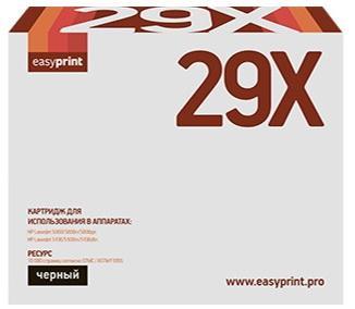 Картридж EasyPrint LH-29X для HP LaserJet 5000/5000n/5000gn/5100/5100tn/5100dtn (12000 стр.)