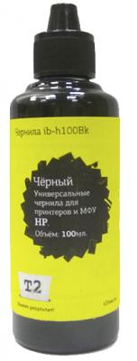 Фото - IB-H100BK Чернила T2 универсальные для HP и Lexmark, цвет черный (100мл.) чернила краска для заправки принтера hp envy 6454 набор черный 250
