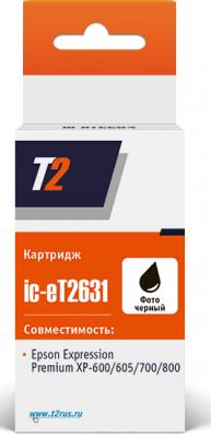 Фото - IC-ET2631 Картридж T2 для Epson Expression Premium XP-600/605/700/710/800, фото-черный, с чипом ic et2634 картридж t2 для epson expression premium xp 600 605 700 710 800 желтый с чипом