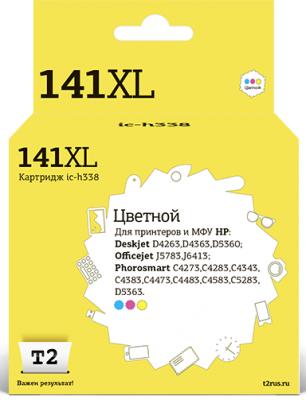 IC-H338 Картридж T2 № 141XL для HP Deskjet D4263/D4363/D5360/Officejet J5783/J6413/Photosmart C4273/C4283/C4343/C4383/C4473/C4483/C4583/C5283/D5363, цветной