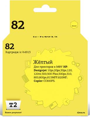 IC-H4913 Картридж T2 № 82 для HP DesignJet 500/500 Plus/500ps/510/800/800ps/815MFP/820MFP/Copier CC800PS/10ps/20ps/50ps/120/120nr, желтый недорого