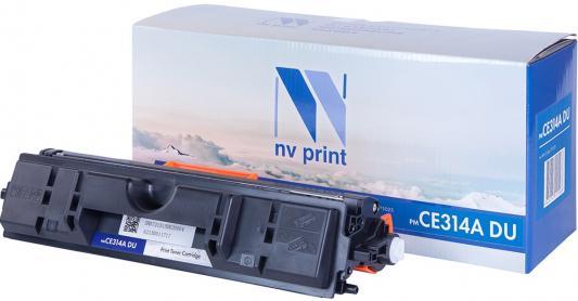 Фото - Барабан NVP совместимый NV-CE314A DU для HP LaserJet Pro CP1025/ CP1025nw/ M175a/ M175nw/ M275/ M176n/ M177fw/ CP1025/ CP1025nw (14000k) тонер hp cf350a для hp color laserjet pro mfp m176n color laserjet pro mfp m177fw 1000 черный
