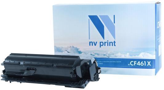 Картридж NV-Print NV-CF461X для HP Color Laser Jet M652DN Color Laser Jet M653DN Color Laser Jet M653X 22000стр Голубой