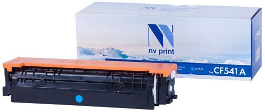 Картридж NVP совместимый NV-CF541A Cyan для HP Color LaserJet Pro M254dw/ M254nw/ M280nw/ M281fdn/ M281fdw (1300k) картридж nv print nv cf542a для hp color laserjet pro m254dw m254nw mfp m280nw m281fdn m281fdw yellow