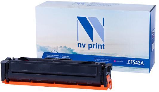 Картридж NVP совместимый NV-CF543A Magenta для HP Color LaserJet Pro M254dw/ M254nw/ M280nw/ M281fdn/ M281fdw (1300k) картридж nv print nv cf542a для hp color laserjet pro m254dw m254nw mfp m280nw m281fdn m281fdw yellow