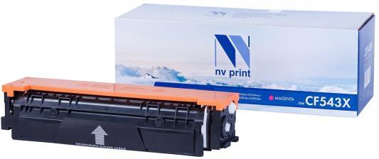 Картридж NVP совместимый NV-CF543X Magenta для HP Color LaserJet Pro M254dw/ M254nw/ M280nw/ M281fdn/ M281fdw (2500k) картридж nv print nv cf542a для hp color laserjet pro m254dw m254nw mfp m280nw m281fdn m281fdw yellow