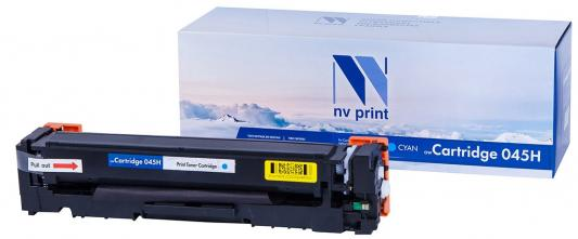 Картридж NV-Print 045H для Canon i-Sensys LBP 611Cn i-Sensys LBP 613Cdw i-Sensys MF 631Cn MF 633Cdw i-Sensys MF 635Cx i-Sensys 2200стр Голубой