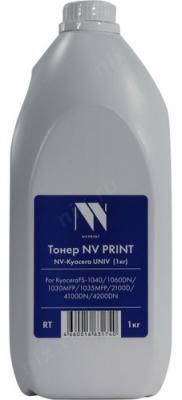 Тонер NV PRINT TYPE1 for Kyocera KM1620/1635/1650/2020/2050/2035/2550,165/169/203/205/FS-6025/6025b/6030/6525mfp/6530mfp/TASKAlfa 180/181/220/221/3010i/3510/3510i/ECOSYS M4028idn/M4125idn/M4132idn/M4226idn/M4230idn (1KG) new original kyocera 302h425090 roller press for fs 1028 1128 km 2820