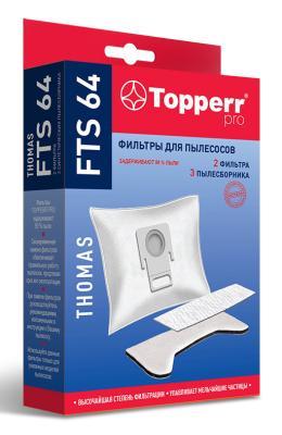 Набор фильтров Topperr FTS 64 (3пылесбор.) (2фильт.)