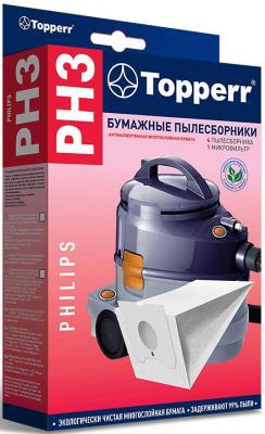 Пылесборники Topperr PH 3 бумажные (4пылесбор.) (1фильт.) недорого