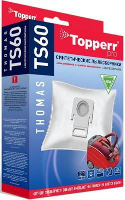 Пылесборники Topperr TS60 сверхпрочные нетканые (4пылесбор.)