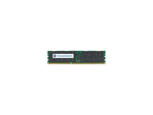 Оперативная память 8Gb (1x8Gb) PC3-10600 1333MHz DDR3 DIMM ECC Registered CL9 HP 500662-B21 654173 001 for hp envy 14 laptop motherboard ddr3 free shipping 100% test ok