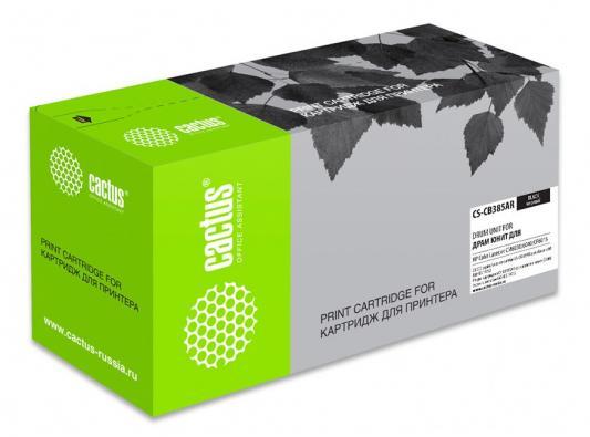 Фото - Блок фотобарабана Cactus CS-CB385AR ч/б:23000стр. для CLJ CM6030/6040/CP6015 HP барабан cb386a желтый 824a для hp color laserjet cp6015 cm6030 cm6040 35 000 стр