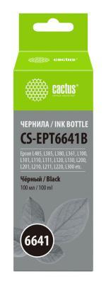 Чернила Cactus CS-EPT6641B черный100мл для Epson L100/L110/L120/L132/L200/L210/L222/L300/L312/L350/L355/L362/L366/L456/L550/L555/L566/L1300