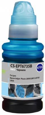 Чернила Cactus CS-EPT6735B светло-голубой100мл для Epson L800/L810/L850/L1800