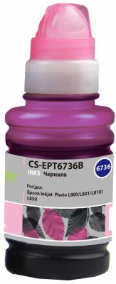 Чернила Cactus CS-EPT6736B светло-пурпурный100мл для Epson L800/L810/L850/L1800