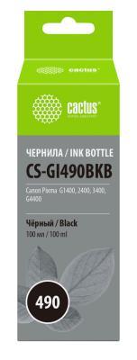Фото - Чернила Cactus CS-GI490BKB черный100мл для Canon Pixma G1400/G2400/G3400 чернила краска для заправки принтера canon pixma mp499 набор черный 250