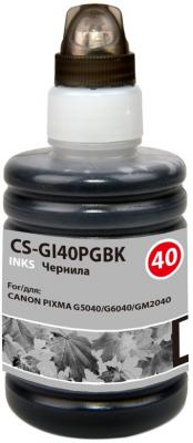 Чернила Cactus CS-GI40PGBK черный100мл для Canon Pixma G5040/G6040/GM2040 чернила cactus cs i cl441m magenta 100ml для canon pixma mg2140 mg3140