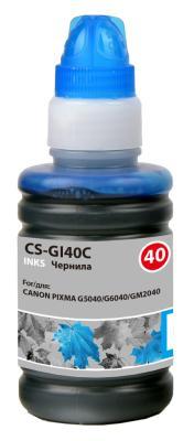 Фото - Чернила Cactus CS-GI40C голубой100мл для Canon Pixma G5040/G6040/GM2040 картридж струйный canon gi 40 bk 3385c001 черный 170мл для canon pixma g5040 g6040