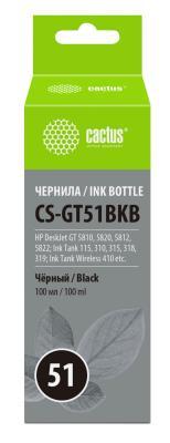 Фото - Чернила Cactus CS-GT51BKB черный100мл для DeskJet GT 5810/5820/5812/5822 чернила краска для заправки принтера hp deskjet 6843 набор оптима