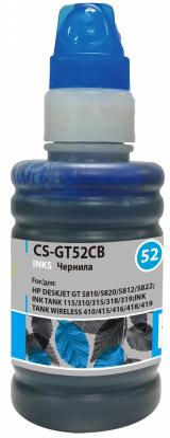 Фото - Чернила Cactus CS-GT52CB голубой100мл для DeskJet GT 5810/5820/5812/5822 чернила cactus cs gt51bk для hp deskjet gt черный 100мл