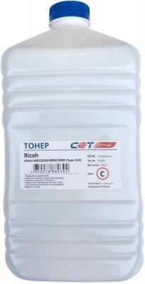 Фото - Тонер Cet Type 516 CET8065500 голубой бутылка 500гр. для принтера Ricoh Aficio MPC2030/4000/5000 тонер cet ht8 y cet8524y500 желтый бутылка 500гр для принтера ricoh mpc2003 2503 3003 5503