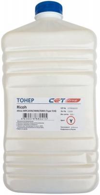 Фото - Тонер Cet Type 516 CET8066500 желтый бутылка 500гр. для принтера Ricoh Aficio MPC2030/4000/5000 тонер ricoh c7100 828331 желтый