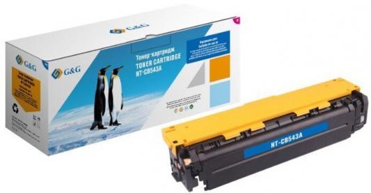 Картридж лазерный G&G NT-CB543A пурпурный (1400стр.) для HP CLJ CP1215/1515/CM1312 картридж hp cb540ad для hp clj cp1215 1515 1518 cm1312 черный 2 200 страниц двойная упаковка