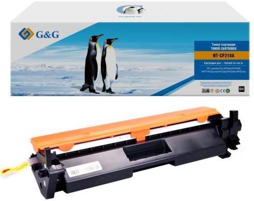Картридж лазерный G&G NT-CF218A черный (1400стр.) для HP LJ Pro M104a/M104W/ MFP M132snw/M132fp/M132fw/M132nw