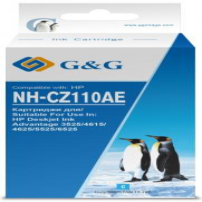 Картридж струйный G&G NH-CZ110AE CZ110AE голубой (14.6мл) для HP DJ IA 3525/5525/4525