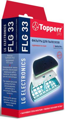 Набор фильтров Topperr FLG 33 (1предмет.) (2фильт.)