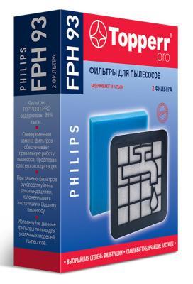 Набор фильтров Topperr FPH 93 (2фильт.) недорого