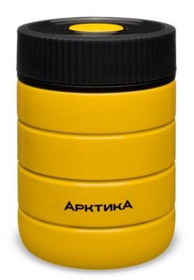 Термос для еды Арктика 307-480 0.48л. желтый/черный картонная коробка (307-480/YEL)