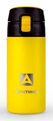Термос для напитков Арктика 705-350 0.35л. желтый текстурный (705-350/TYELL)